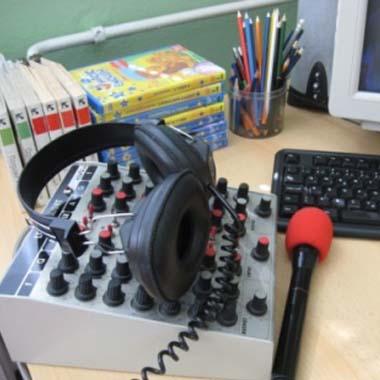 Аудиолошки кабинет