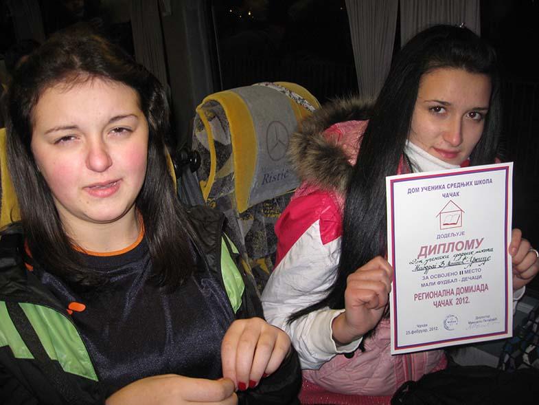 Домијада 2012 - диплома